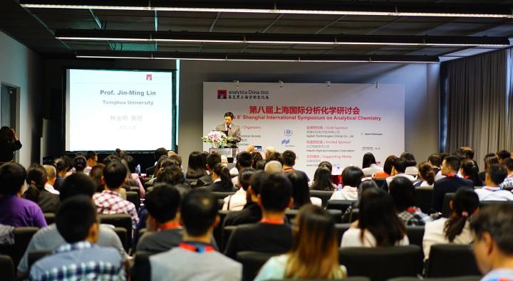 Shanghai International Symposium
