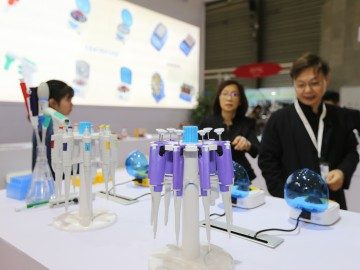 analytica China 2020 and labtech China Congress 2020 will be held from November 16 to 18, 2020 in Shanghai