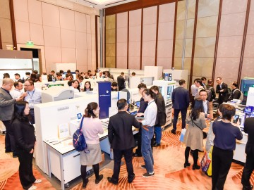 labtech China 2020 will be held along with analytica China, featuring labtech China Congress, Lab Design Gallery, Live Lab Show.