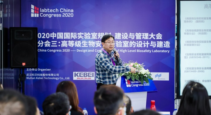 labtech China 2020 concludes successfully with projections for laboratory 2030